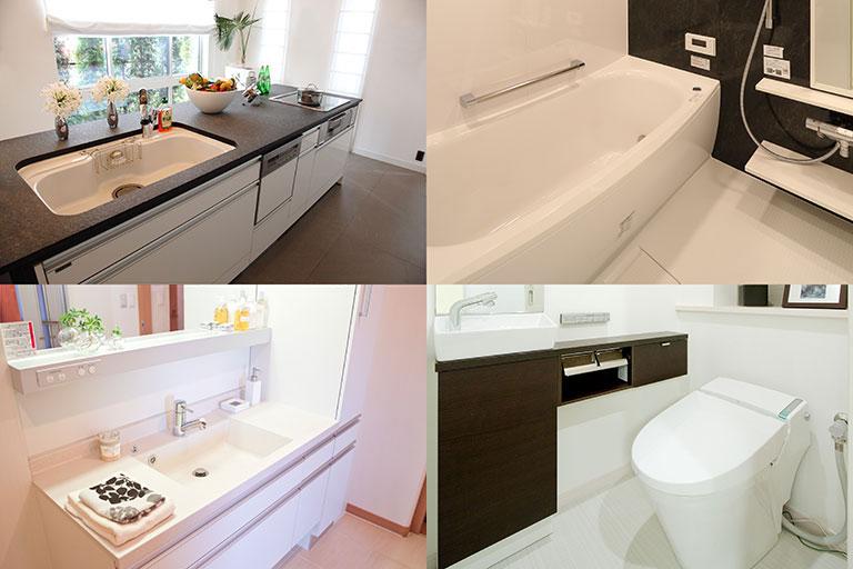 キッチン・浴室・洗面所・トイレ